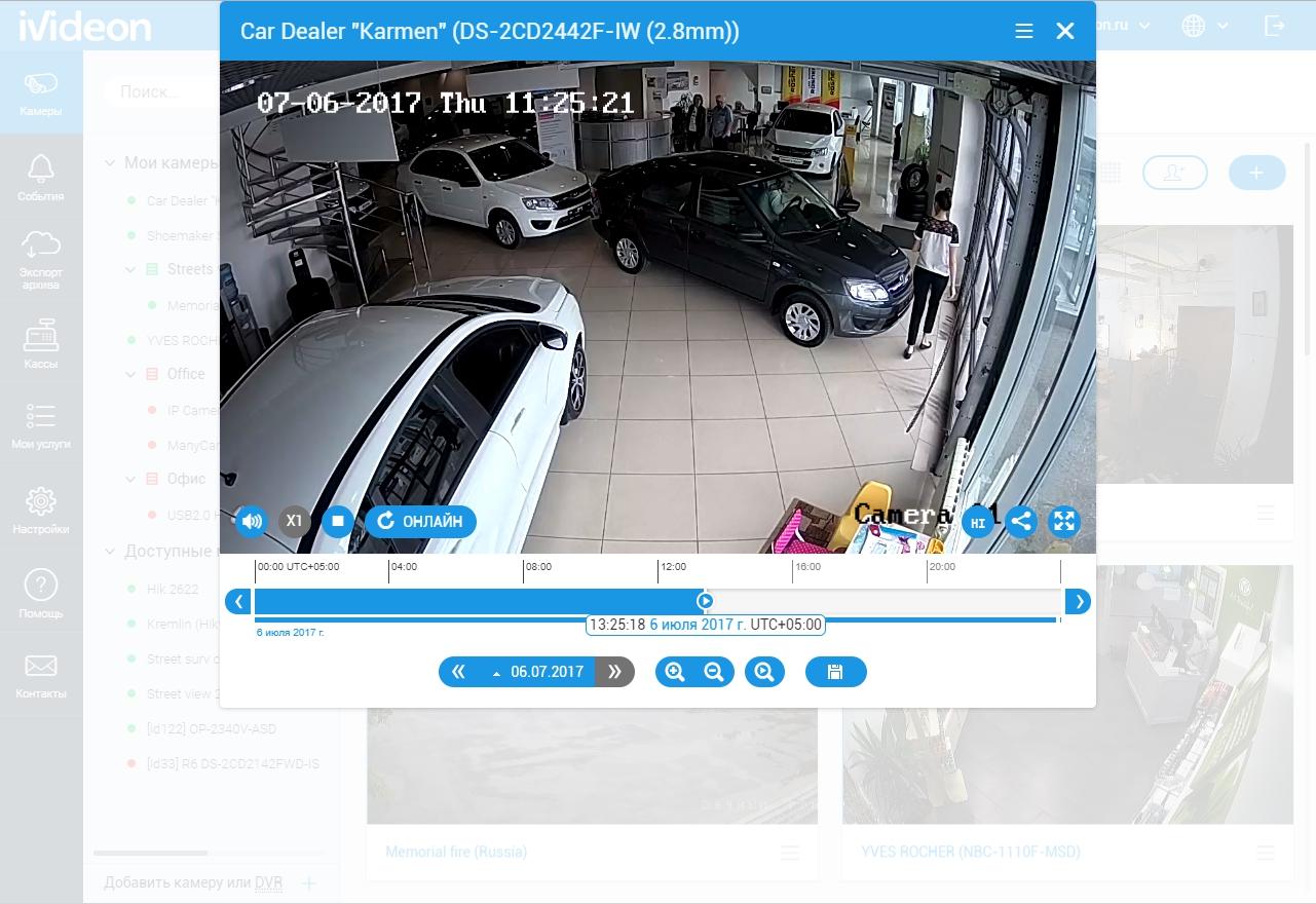 video-s-veb-kameri-onlayn-chastnie