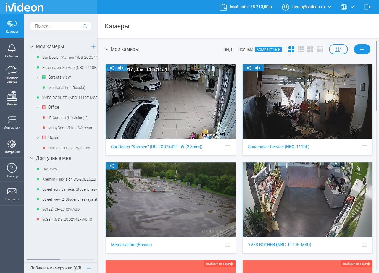 Трансляции онлайн веб камеры, порно фото на ок ру